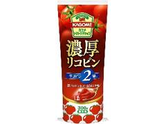 カゴメ 濃厚リコピン トマトケチャップ 袋300g
