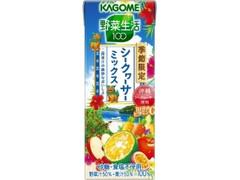 カゴメ 野菜生活100 シークヮーサーミックス パック195ml