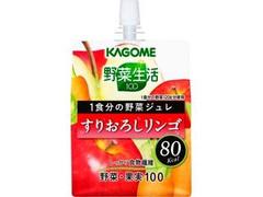 カゴメ 野菜生活100 1食分の野菜ジュレ すりおろしリンゴ 袋180g