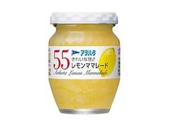 アヲハタ55 レモンママレード 瓶150g