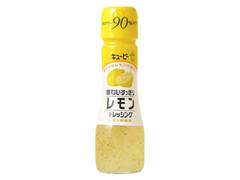 キユーピー 味わいすっきり レモンドレッシング 瓶150ml