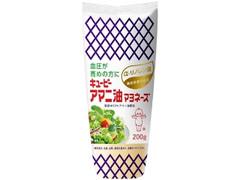 キユーピー アマニ油マヨネーズ 袋200g