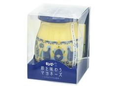 キユーピー アヲハタ 卵を味わうマヨネーズ エグロワイヤル使用 瓶250g