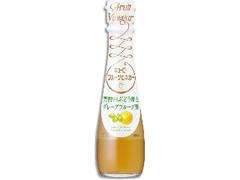 キユーピー フルーツビネガー 芳醇白ぶどう酢とグレープフルーツ酢 瓶150ml