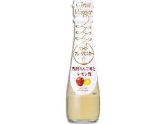 キユーピー フルーツビネガー 芳醇りんご酢とレモン酢 瓶150ml