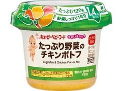キユーピー すまいるカップ たっぷり野菜のチキンライス カップ120g
