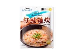 キユーピー やさしい献立 紅鮭雑炊 袋200g