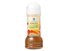 セブンプレミアム ドレッシング イタリアン ボトル200ml
