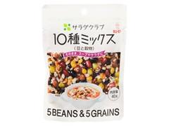 キユーピー サラダクラブ 10種ミックス 豆と穀物 袋40g