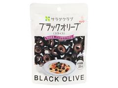 キユーピー サラダクラブ ブラックオリーブ スライス 袋25g