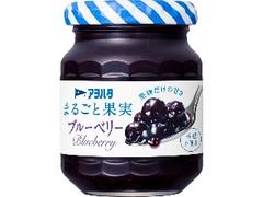 アヲハタ まるごと果実 ブルーベリー 瓶125g