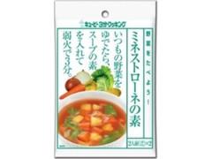 キユーピー キューピー3分クッキング 野菜をたべよう! ミネストローネの素 袋35g×2