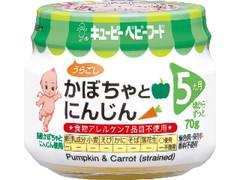 キユーピー かぼちゃとにんじん 瓶70g