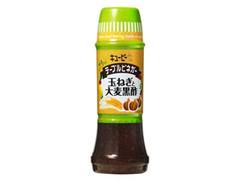 キユーピー テーブルビネガー 玉ねぎと大麦黒酢 ボトル210ml