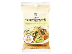 セブンプレミアム うま塩野菜炒めの素 袋21.5g×2