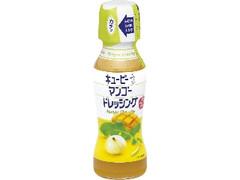 キユーピー マンゴードレッシング 150ml