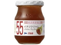 アヲハタ55 イチジクジャム 瓶165g