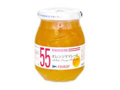 アヲハタ55 オレンジママレード 瓶330g