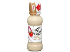 キユーピー オニオンフレンチドレッシング 瓶170ml