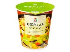 セブンプレミアム 野菜たくさんタンメン カップ76g
