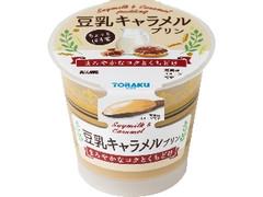 トーラク 豆乳キャラメルプリン カップ90g