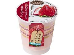 トーラク カップマルシェ 栃木県産スカイベリーのなめらかプリン カップ95g