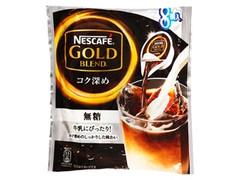 ネスレ ネスカフェ ゴールドブレンド コク深め 無糖 袋11g×8