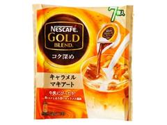 ネスレ ネスカフェ ゴールドブレンド コク深め キャラメルマキアート 袋11g×7