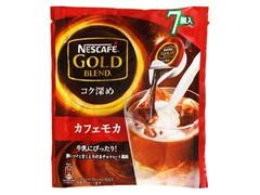 ネスレ ネスカフェ ゴールドブレンド コク深め カフェモカ 袋11g×7