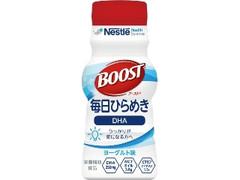 ネスレ BOOST 毎日ひらめき ヨーグルト味 63ml