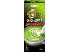 ネスレ 濃い贅沢抹茶ラテ 箱4本