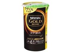 ネスカフェ ゴールドブレンド コク深め つめかえ用 カップ105g
