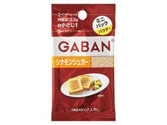 ギャバン ミニパック シナモンシュガー 袋3.3g