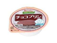 ハウス やさしくラクケア チョコプリン カップ60g
