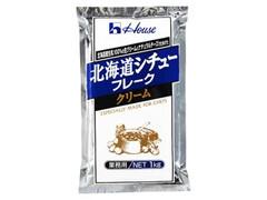 ハウス 北海道シチユーフレーク クリーム 袋1kg