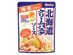 ハウス 海老で作る北海道クリームパスタソース 袋250g