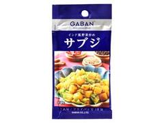 ギャバン サブジ 袋8.5g