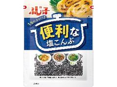 フジッコ 便利な塩こんぶ 袋48g