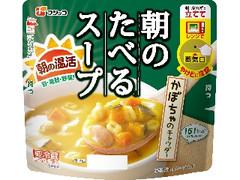 フジッコ 朝のたべるスープ かぼちゃのチャウダー 袋200g