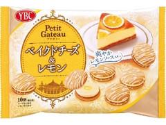 YBC プチガトー ベイクドチーズ&レモン 袋10個