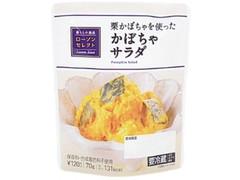 ローソン セレクト かぼちゃサラダ 袋70g