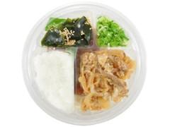 ローソン「冷し牛肉おろしうどん」など:新発売のコンビニ麺