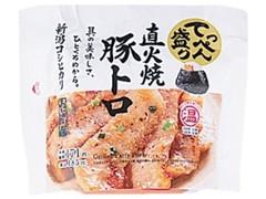 セブン「大きなおむすび 魚卵三昧」など:新発売のコンビニおにぎり