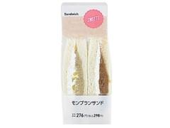 セブン「きなこホイップあげパン」など:新発売のコンビニパン