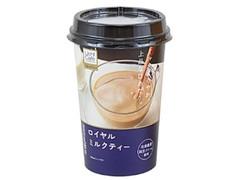 ローソン Uchi Cafe' SWEETS ロイヤルミルクティー カップ240ml