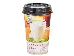 ローソン Uchi Cafe' SWEETS ウチカフェ マスクメロン&クリーム 200g