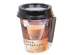 ローソン Uchi Cafe' SWEETS ウチカフェ タピオカロイヤルミルクティー