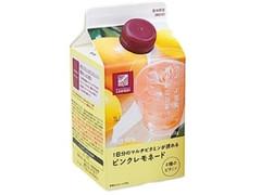 ローソン NL 1日分のマルチビタミンが摂れるピンクレモネード 450g