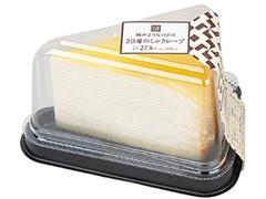 ローソン Uchi Cafe' SWEETS 20層のミルクレープ