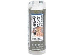 ローソン 手巻寿司 わさびシーチキンマヨネーズ